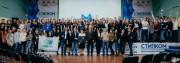 Студенты ВГСПУ прошли окружную школу стипендиальных комиссий ЮФО