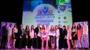 Студентка ВГСПУ стала победителем конкурса «Студенческий лидер Волгоградской области – 2019»