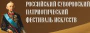 Студентов ВГСПУ приглашают принять участие в фестивале искусств
