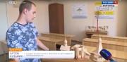 Студент ВГСПУ Артем Кузьмин - герой сюжета регионального телевидения