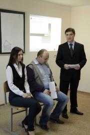 Участники семинара в процессе тренинга