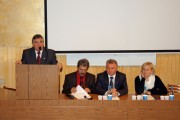 Открытие конференции. Президиум