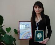 Галина Мельникова с наградой
