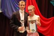 Витязь ВГПУ-2011 Андрей Забурдяев и его спутница Екатерина Некрасова