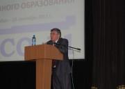 Обращение Н.К. Сергеева к участникам конференции