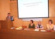 Проректор по научной работе А.М. Коротков рассказывает студентам о научных достижениях вуза