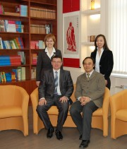 В Институте Конфуция