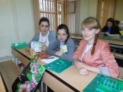 Л.Алиева, А.Горшкова, Я.Орлова