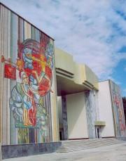 Мозаика фасада ТЮЗа — работа А.Г. Бровко