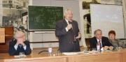 Выступление проф. В.И. Данильчука