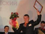 Победитель конкурса Фомин А.В.