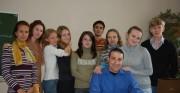 Грегори Разран со студентами
