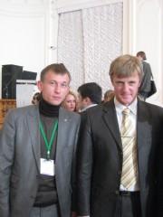 Делегация ВГСПУ в составе новых лидеров новой России