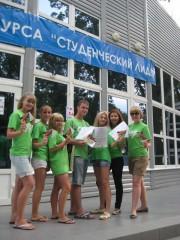 Участники «Студенческого марафона» ВГСПУ