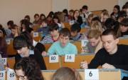 Олимпиада по английскому языку для школьников