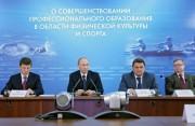Фото с официального сайта Председателя Правительства РФ  http://premier.gov