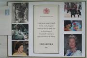 Письма от королевы