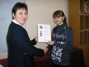 В университете завершился IV творческий конкурс «Псиведение»