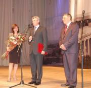 Поздравление А.Г.Бровко