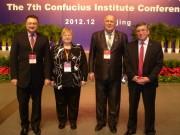 Профессор Н.К. Сергеев с коллегами на VII Всемирном конгрессе Институтов Конфуция в Пекине