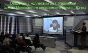 Выступление Е.А. Лапп