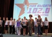 Школьники лицея № 5 с В.С. Туровым
