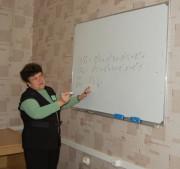 """Мастер-класс «Интенсив по теме """"Системы счисления"""" для подготовки к ЕГЭ»"""