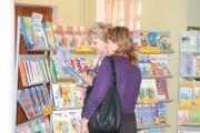 Выставка учебно-методической литературы