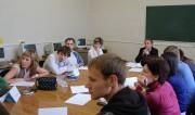 Участники мастер-класса «Искусство задавать вопросы: когнитивные методы»