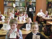 Гимназисты с учительницей Т.Н. Бровкиной