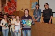Победитель — команда ВГПУ