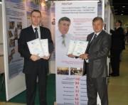 Ю.А.Жадаев и Н.Н.Таранов с дипломами