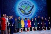 В Волгоградской области определили победителя конкурса «Учитель года»