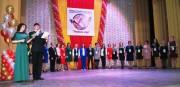 23 педагога борются за звание «Учитель года» в Волгоградской области