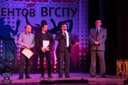 В ВГСПУ состоялось посвящение студентов