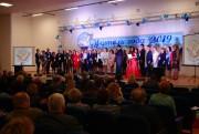 В Волгоградской области стартовал региональный этап конкурса «Учитель года-2019»