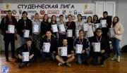 В ВГСПУ прошла Спартакиада факультетов и институтов по дартсу
