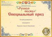 Новые победы СТЭМа «Пульс»