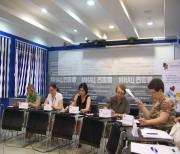 Специальное образование: диалог специалистов и родителей