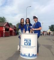 Волонтёры из ВГСПУ  помогали в организации первых матчей на «Волгоград Арене»