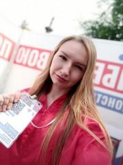 Студенты ВГСПУ - волонтеры Конституции