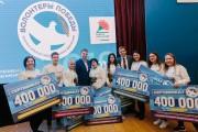 Добровольческие объединения получают гранты на реализацию социально-полезных инициатив