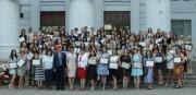 Лучшие студенты ВГСПУ-2017