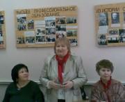 Выступление Е.Г. Речицкой, зав.кафедрой сурдопедагогики
