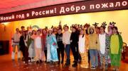 Преподаватель ВГСПУ организовала встречу Нового года по-русски в Чанчуньском университете