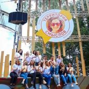 Студенты ВГСПУ – победители грантового конкурса