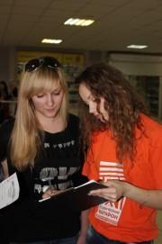 В ВГСПУ презентовали программу студенческого марафона