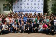 Магистранты ВГСПУ приняли участие в Межрегиональном форуме «Образование и карьера: взгляд в будущее»