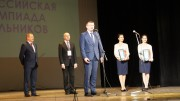 Выступает председатель комитета образования и науки Волгоградской области А.М. Коротков