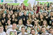 На форуме «Лидер ВГСПУ» - 2017 подвели итоги